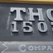 "Thumbnail image for Former Gallagher's Evolves into ""The Holding Company 1502"" Music Venue"